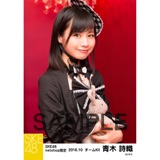SKE48 2016年10月度 net shop限定個別生写真「ハロウィンII」5枚セット 青木詩織