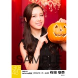 SKE48 2016年10月度 net shop限定個別生写真「ハロウィンII」5枚セット 石田安奈