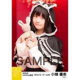 SKE48 2016年10月度 net shop限定個別生写真「ハロウィンII」5枚セット 小畑優奈