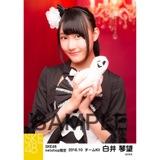 SKE48 2016年10月度 net shop限定個別生写真「ハロウィンII」5枚セット 白井琴望