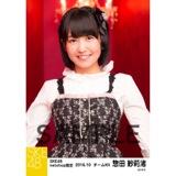 SKE48 2016年10月度 net shop限定個別生写真「ハロウィンII」5枚セット 惣田紗莉渚