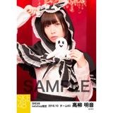 SKE48 2016年10月度 net shop限定個別生写真「ハロウィンII」5枚セット 高柳明音