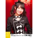 SKE48 2016年10月度 net shop限定個別生写真「ハロウィンII」5枚セット 日高優月