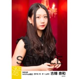 SKE48 2016年10月度 net shop限定個別生写真「ハロウィンII」5枚セット 古畑奈和