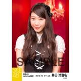 SKE48 2016年10月度 net shop限定個別生写真「ハロウィンII」5枚セット 井田玲音名