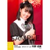 SKE48 2016年10月度 net shop限定個別生写真「ハロウィンII」5枚セット 市野成美