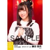 SKE48 2016年10月度 net shop限定個別生写真「ハロウィンII」5枚セット 鎌田菜月