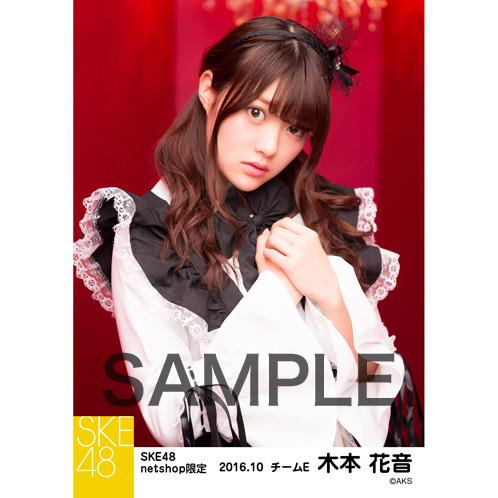 SKE48 2016年10月度 net shop限定個別生写真「ハロウィンII」5枚セット 木本花音