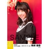 SKE48 2016年10月度 net shop限定個別生写真「ハロウィンII」5枚セット 熊崎晴香