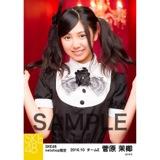 SKE48 2016年10月度 net shop限定個別生写真「ハロウィンII」5枚セット 菅原茉椰