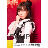 SKE48 2016年10月度 net shop限定個別生写真「ハロウィンII」5枚セット 須田亜香里