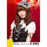 SKE48 2016年10月度 net shop限定個別生写真「ハロウィンII」5枚セット 谷真理佳