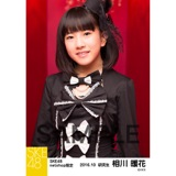 SKE48 2016年10月度 net shop限定個別生写真「ハロウィンII」5枚セット 相川暖花