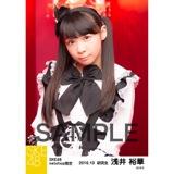 SKE48 2016年10月度 net shop限定個別生写真「ハロウィンII」5枚セット 浅井裕華