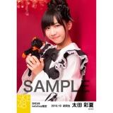 SKE48 2016年10月度 net shop限定個別生写真「ハロウィンII」5枚セット 太田彩夏