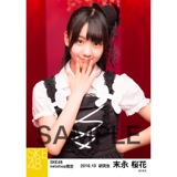 SKE48 2016年10月度 net shop限定個別生写真「ハロウィンII」5枚セット 末永桜花