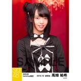 SKE48 2016年10月度 net shop限定個別生写真「ハロウィンII」5枚セット 髙畑結希