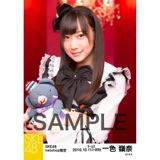 SKE48 2016年10月度 net shop限定個別生写真「ハロウィンII」5枚セット 一色嶺奈