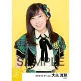 SKE48 2016年10月度 個別生写真「グリーンチェック」5枚セット 大矢真那
