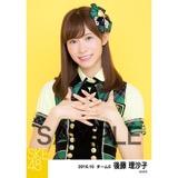 SKE48 2016年10月度 個別生写真「グリーンチェック」5枚セット 後藤理沙子