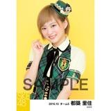 SKE48 2016年10月度 個別生写真「グリーンチェック」5枚セット 都築里佳