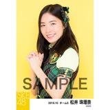 SKE48 2016年10月度 個別生写真「グリーンチェック」5枚セット 松井珠理奈