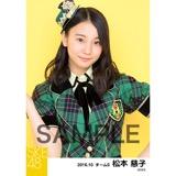 SKE48 2016年10月度 個別生写真「グリーンチェック」5枚セット 松本慈子