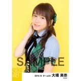 SKE48 2016年10月度 個別生写真「グリーンチェック」5枚セット 大場美奈