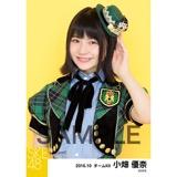 SKE48 2016年10月度 個別生写真「グリーンチェック」5枚セット 小畑優奈