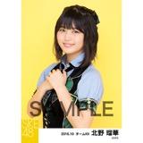 SKE48 2016年10月度 個別生写真「グリーンチェック」5枚セット 北野瑠華