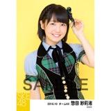 SKE48 2016年10月度 個別生写真「グリーンチェック」5枚セット 惣田紗莉渚