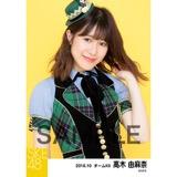 SKE48 2016年10月度 個別生写真「グリーンチェック」5枚セット 高木由麻奈