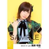 SKE48 2016年10月度 個別生写真「グリーンチェック」5枚セット 高柳明音