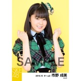 SKE48 2016年10月度 個別生写真「グリーンチェック」5枚セット 市野成美