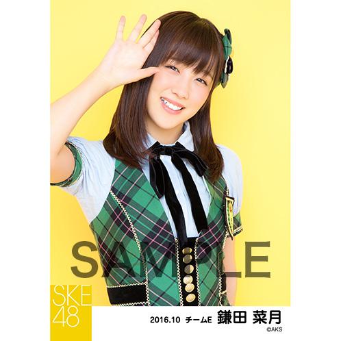 SKE48 2016年10月度 個別生写真「グリーンチェック」5枚セット 鎌田菜月