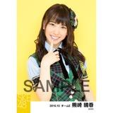 SKE48 2016年10月度 個別生写真「グリーンチェック」5枚セット 熊崎晴香
