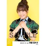 SKE48 2016年10月度 個別生写真「グリーンチェック」5枚セット 斉藤真木子