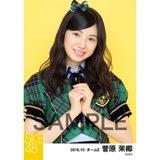 SKE48 2016年10月度 個別生写真「グリーンチェック」5枚セット 菅原茉椰