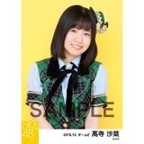 SKE48 2016年10月度 個別生写真「グリーンチェック」5枚セット 髙寺沙菜