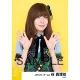 SKE48 2016年10月度 個別生写真「グリーンチェック」5枚セット 谷真理佳