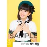 SKE48 2016年10月度 個別生写真「グリーンチェック」5枚セット 相川暖花