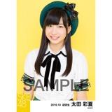 SKE48 2016年10月度 個別生写真「グリーンチェック」5枚セット 太田彩夏