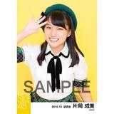 SKE48 2016年10月度 個別生写真「グリーンチェック」5枚セット 片岡成美