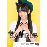 SKE48 2016年10月度 個別生写真「グリーンチェック」5枚セット 末永桜花