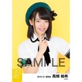 SKE48 2016年10月度 個別生写真「グリーンチェック」5枚セット 髙畑結希