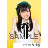 SKE48 2016年10月度 個別生写真「グリーンチェック」5枚セット 町音葉