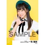 SKE48 2016年10月度 個別生写真「グリーンチェック」5枚セット 一色嶺奈