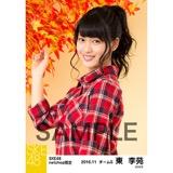 SKE48 2016年11月度 net shop限定個別生写真「秋の行楽」5枚セット 東李苑