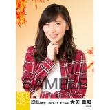 SKE48 2016年11月度 net shop限定個別生写真「秋の行楽」5枚セット 大矢真那