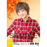 SKE48 2016年11月度 net shop限定個別生写真「秋の行楽」5枚セット 都築里佳